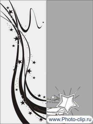 Звёзды 12