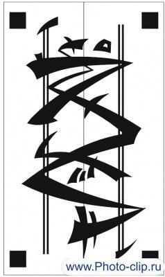 Пескоструйный рисунок Абстракция №210