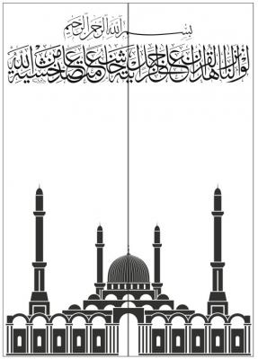 Мечеть в векторе