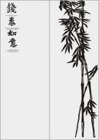Бамбука с иероглифами 10