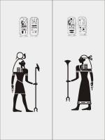 Шаблон Египет №10