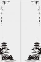 Китайский дом-деревня 11