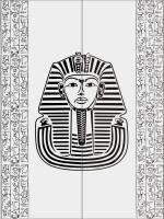 Тутанхамон в векторе №1