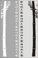 Бамбук в векторе №15