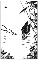 Пескоструйный рисунок №171
