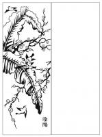Пескоструйный рисунок птицы №172