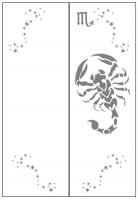 Пескоструйные рисунки Космос №19