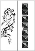 Пескоструйный рисунок Дракон №21
