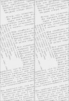 Надписи в векторе №2