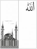 Пескоструйный рисунок Мечеть  №2