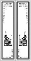 Пескоструйные рисунки Египет №22