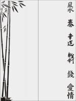 Бамбук в векторе №24