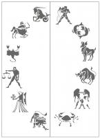 Пескоструйные рисунки Гороскоп №32