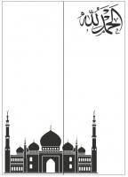 Пескоструйный рисунок мечеть №7