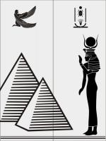 Пирамиды в векторе №7