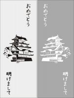 Японский дом 8